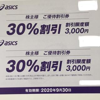 オニツカタイガー(Onitsuka Tiger)のアシックス オニツカタイガー 株主優待 割引券 30%OFF 4枚(ショッピング)