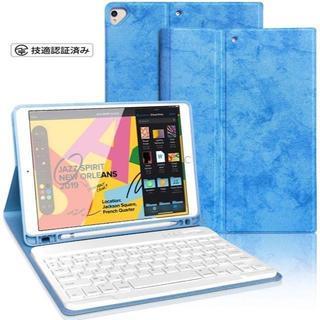 iPad 10.2 インチ キーボード ケース第7世代 iPad7 アイパッド (携帯電話本体)