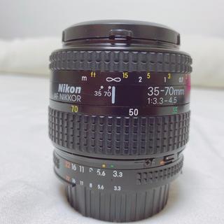 ニコン(Nikon)のNIKKOR AF 35-70mm F3.3-4.5(レンズ(ズーム))
