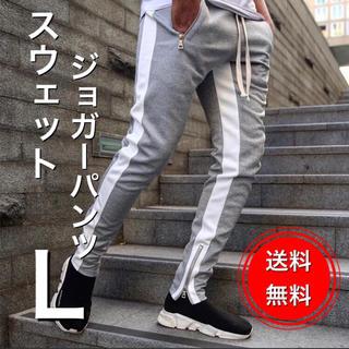 ジョガーパンツ グレー スウェットパンツ L 部屋着 ジャージ 海外ファッション