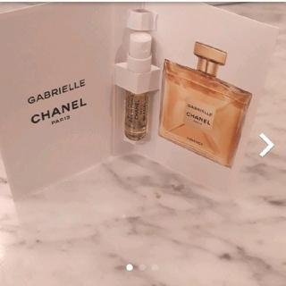 シャネル(CHANEL)の♥新品未使用♥ ガブリエルシャネルオードパルファム ♥(香水(女性用))
