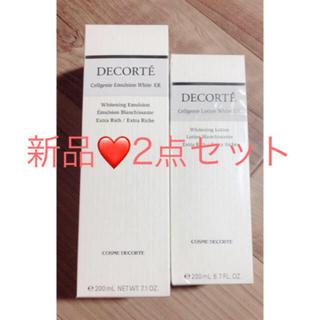 COSME DECORTE - 新品❤️ コスメデコルテ セルジェニーローションエマルジョン ホワイト ER