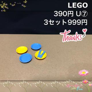 レゴ(Lego)のLEGO レゴフレンズ U⑦ お皿 フォーク ナイフ(積み木/ブロック)