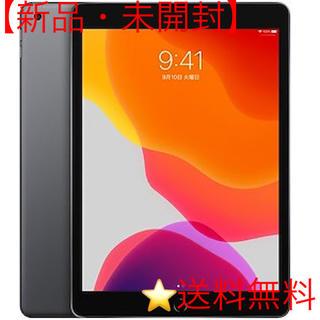 Apple - iPad 10.2インチ 第7世代  MW742J/A