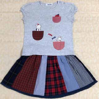 familiar - familiar    Tシャツ   &   スカート  size  110cm
