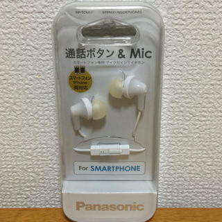 Panasonic ステレオインサイドホン RP-TCM17
