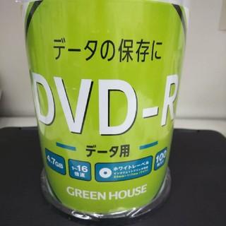 DVD-R  100枚データ用(その他)