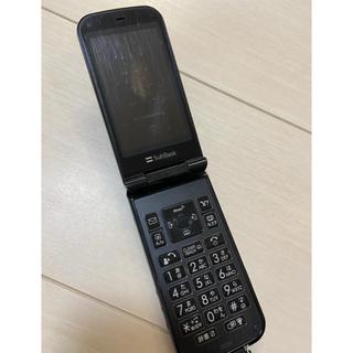 ソフトバンク(Softbank)のSoftBankのガラケー 202SH (携帯電話本体)