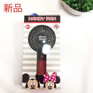 ディズニー(Disney)の新品 ディズニー ミッキー ハンディ扇風機 携帯扇風機(扇風機)