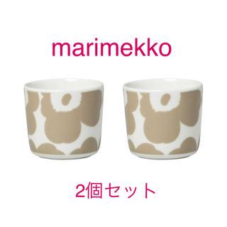 marimekko - ラスト1セット!!☆マリメッコ☆ウニッコ ベージュ☆ラテマグ2個セット♪