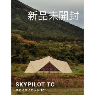 スノーピーク(Snow Peak)のサバティカル スカイパイロット 新品(テント/タープ)