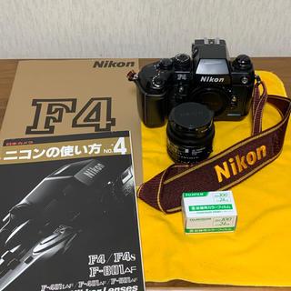 ニコン(Nikon)のNikon F4 と50mm f1.4 単焦点レンズ ほか(フィルムカメラ)