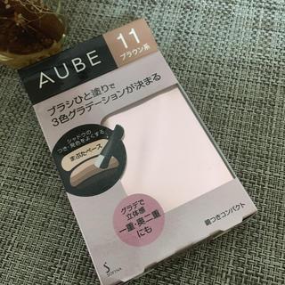 オーブクチュール(AUBE couture)の新品 未開封 オーブ ブラシひと塗りシャドウ N11(アイシャドウ)