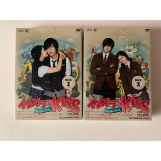 イタズラなKiss 韓国版 DVDセット(TVドラマ)