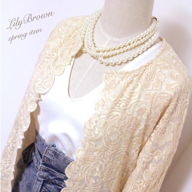 Lily Brown(リリーブラウン)のLilyBrown♡春夏総レースアウター レディースのジャケット/アウター(ノーカラージャケット)の商品写真