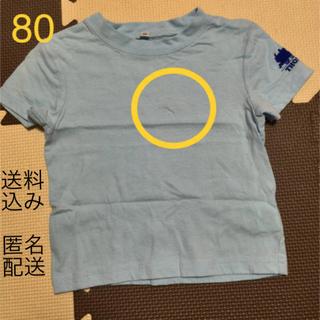 ニシマツヤ(西松屋)のトーマス Tシャツ 80 水色(Tシャツ)