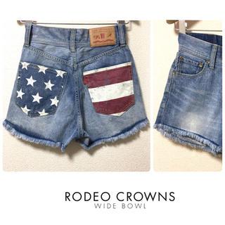 ロデオクラウンズワイドボウル(RODEO CROWNS WIDE BOWL)のロデオクラウンズ ▷ USA デニムショートパンツ バッグプリント デニム(ショートパンツ)