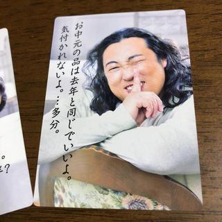 ロバート秋山☆ブロマイド☆3枚セット〜(お笑い芸人)