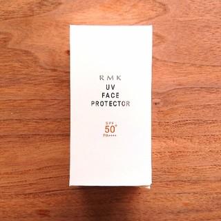 RMK - RMK UV フェイスプロテクター 50 SPF50+/PA++++ 新品未使用