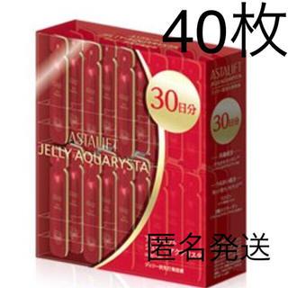 アスタリフト(ASTALIFT)のジェリー 40枚 アスタリフトジェリーアクアリスタ 【即購入可】(ブースター/導入液)