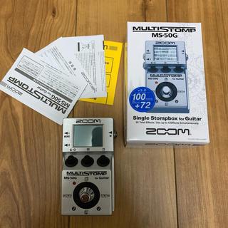 ZOOM MS-50G(エフェクター)