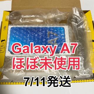 Galaxy - Galaxy A7 ブルー SIMフリー 購入証明書同封 ほぼ未使用 送料無料
