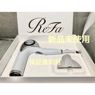 リファ(ReFa)のMTG  ReFa    ビューテック ドライヤー《新品未使用品》(ドライヤー)