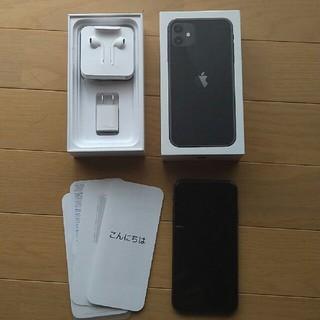 iPhone - iPhone 11 ブラック 64 GB SIMロック解除