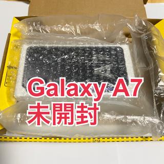 Galaxy - Galaxy A7 ブラック SIMフリー 購入証明書同封 未開封未使用