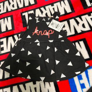 アナップキッズ(ANAP Kids)のANAPkids☆セットアップ(Tシャツ/カットソー)