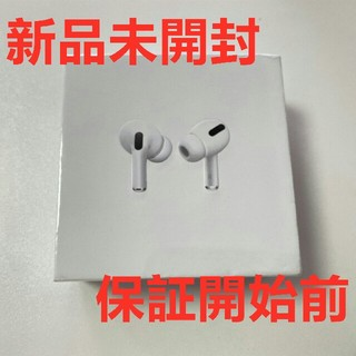 Apple - AirPods Pro MWP22J/Aエアーポッズプロ本体(新品)
