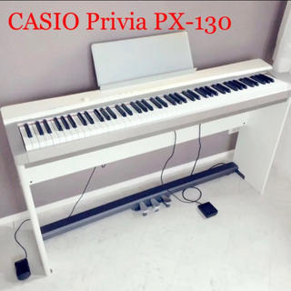カシオ(CASIO)のカシオ プリヴィア 電子ピアノ Privia PX-130WE 88鍵盤 ペダル(電子ピアノ)