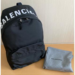 バレンシアガ(Balenciaga)の【正規品】新品未使用 BALENCIAGA 2020年春夏新作 バックパック(バッグパック/リュック)