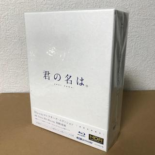 カドカワショテン(角川書店)の君の名は。 ブルーレイ 4k (アニメ)