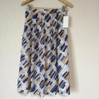 アンタイトル(UNTITLED)のアンタイトル 新品タグ付きスカート(ロングスカート)