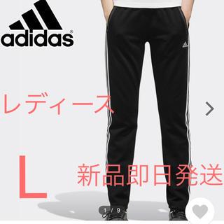 アディダス(adidas)のアディダス レディース ウォームアップスリムパンツ (ED1435)(カジュアルパンツ)