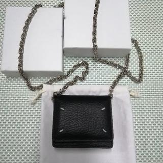 マルタンマルジェラ(Maison Martin Margiela)のMaison Margiela マルジェラ チェーン ウォレット バッグ(財布)
