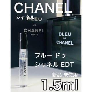 シャネル(CHANEL)の[c-b]CHANEL シャネル ブルー ドゥ シャネル EDT 1.5ml(ユニセックス)