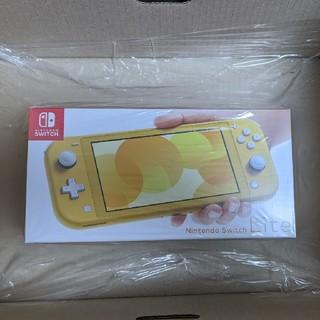 Nintendo Switch Lite イエロー スイッチ 本体 未使用 新品