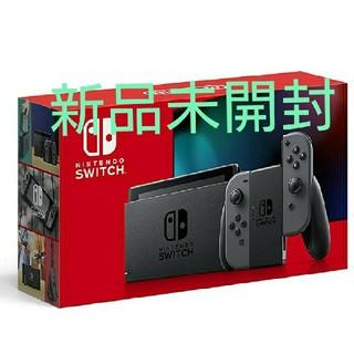 Nintendo Switch - Nintendo Switch グレー 新品未開封 ニンテンドースイッチ