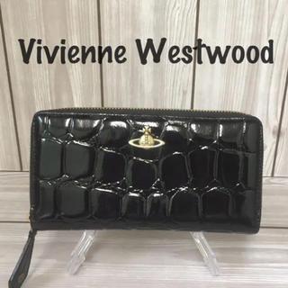 ヴィヴィアンウエストウッド(Vivienne Westwood)の【美品】Vivienne Westwood エナメル素材長財布 (黒)(長財布)