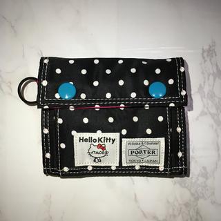 ポーター(PORTER)の【新品未使用】PORTER×atmos×キティ⭐︎トリプルコラボ財布(財布)