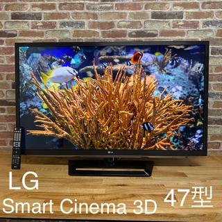 エルジーエレクトロニクス(LG Electronics)のLG Smart Cinema 3D 47V型 液晶 テレビ  フルハイビジョン(テレビ)