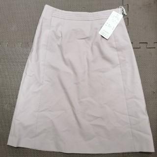 ハナエモリ(HANAE MORI)の定価40,000円 スカート (ひざ丈スカート)