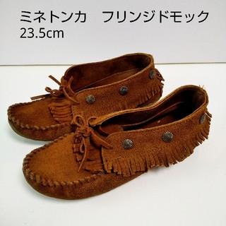 ミネトンカ(Minnetonka)のモカシン ミネトンカ シューズ レディース シューズ 革 レザー ブラウン 靴(スリッポン/モカシン)