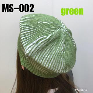 新品未使用品☆綿ニットMIXカラー☆ベレー帽 MS–002 グリーン⑤(ハンチング/ベレー帽)