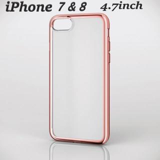 ELECOM - iPhone 8/7 ケース ソフトケース 4.7inch (ローズゴールド)