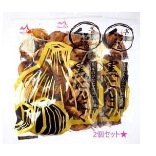 もみきの黒にんにく 宮崎県産黒にんにく「くろまる」 31片入2袋(野菜)