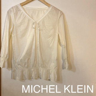 ミッシェルクラン(MICHEL KLEIN)の132 MICHEL KLEIN トップス(カットソー(長袖/七分))