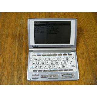 CASIO 電子辞書 Ex-word XD-F4000 (15コンテンツ搭載)(OA機器)